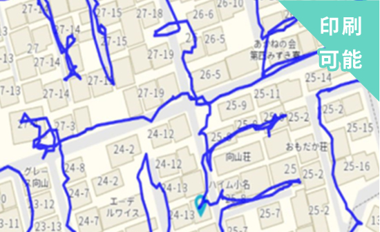 いろいろな条件から、データを検索し、地図上に表示が可能!